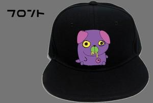 【凌央プロデュース】ドロドロ毒犬キャップ