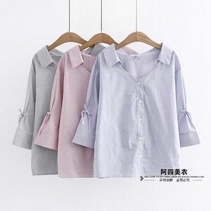 襟 チェッカー 袖シャツ csv00206