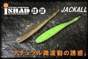 JACKALL  / アイシャッド