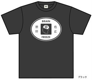 (Tシャツ)思考停止(受注生産)