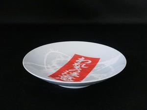【井上祐希作】釉滴皿(中)GRAY ※われもの注意
