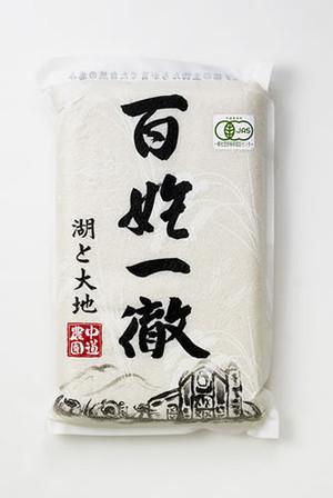 【七分づき】コシヒカリ 2.5kg