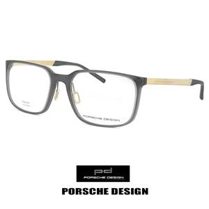 日本製 ポルシェデザイン メガネ p8338-b PORSCHE DESIGN 眼鏡 ウェリントン