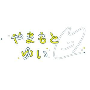 2019年5月12日@新宿MARZワンマンライブチケット