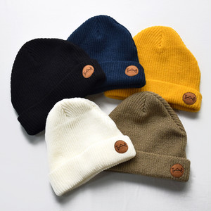 Easy Patch Beanie