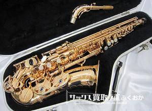 YANAGISAWA  A-9930 PGP ヤナギサワ 中古 アルトサックス 特別彫刻入り 00940330
