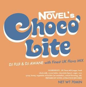 【ラスト1/CD】DJ FUJI & DJ AWANE - Choco Lite UK Flava Mix