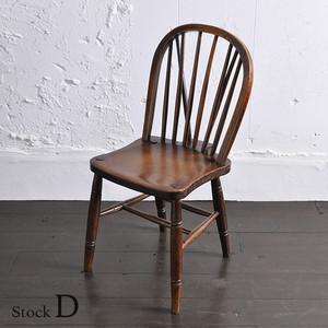 Kitchen Chair 【D】/ キッチンチェア / 1806-0118d