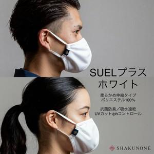 ホワイトSUW-02 スポーツマスクSUELプラス〈柔らか伸縮〉