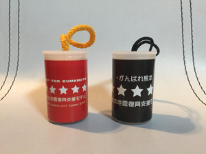 【熊本支援3個セット】くまモン+6STAR+ケースなしクルグラ