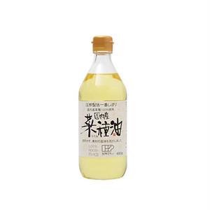 創健社 国内産なたね油 450g