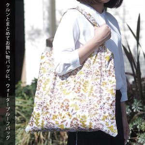 ウォータープルーフバッグ 57010031 maison blanche (メゾンブランシュ)【日本製】