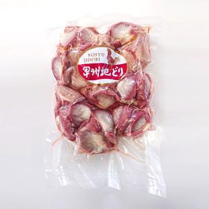 甲州地どり砂肝 500g(冷凍)