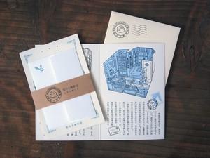 おはなし封筒・雲の上郵便局