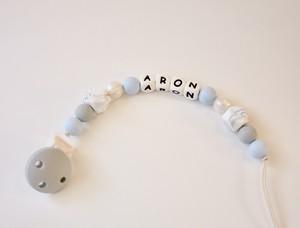 Aron 【名入りホルダー】