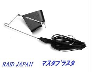 RAID JAPAN / マスタブラスタ