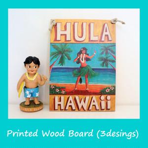【ラスト1点!】Made in Hawaii アートボード(3デザイン)