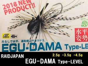 レイドジャパン / エグダマ