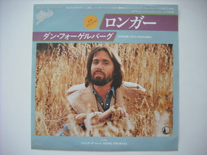 "【7""】DAN FOGELBERG / LONGER"