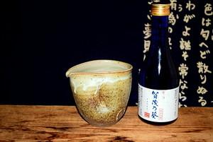信楽焼 えくぼ片口酒器or注器