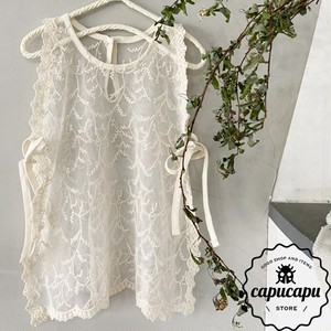 «sold out» Long lace vest
