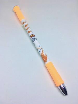 YJ 5501 Orange