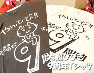 大槻ひびき 9周年記念Tシャツ