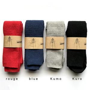 <saredo-されど-> CIRQUE DU SOIE socks「tatou couleur」