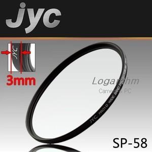 JYC 薄枠プロテクター 58mm Pro1-D SP-58