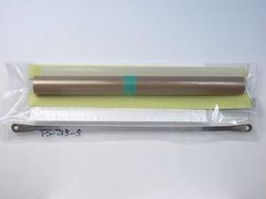 39703B 補修セット FS-215-5(5mmヒーター線付属) ショップシーラーFS-215用【富士インパルス・部品】