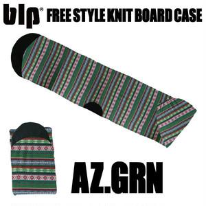blp ニットボードケース AZ.GRNフリースタイル スノーボードカバー
