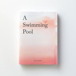 (Signed) A Swimming Pool by Michele Tagliaferri