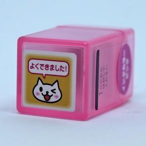 【こどものかお】ミニスタンプ浸透印 猫よくできました ピンク