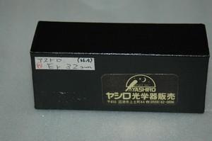 【中古品】14940 Astro Er 32mm(M36.4)普及品 委託品  ※送料込み価格(沖縄・離島除く)