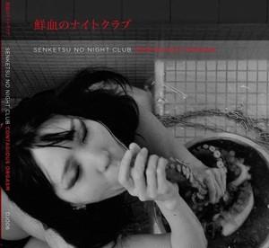 Senketsu No Night Club + Contagious Orgasm - Ukiyozoshi  CD