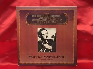 マレシャルのラロ協奏曲メロディア