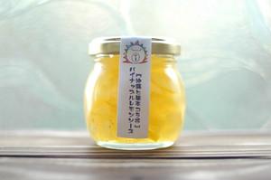沖縄と熊本コラボ パイナップルレモンソース