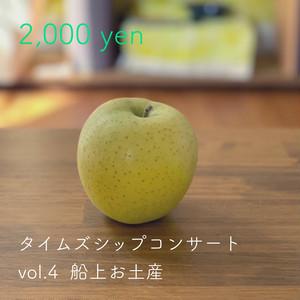【船上お土産¥2000】2021.3.10.無観客配信live TimeZshipConcert vol.3