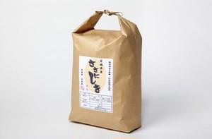 田伝むし 農薬不使用ササニシキ 玄米 2kg