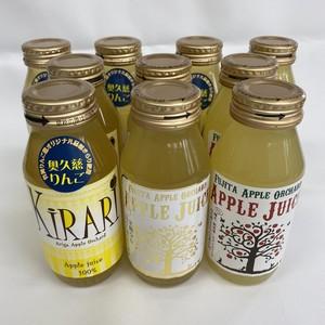 奥久慈りんごジュース 飲み比べセットB (180mℓ瓶 10本入りのセット)