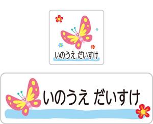 昆虫シリーズ(蝶・カブトムシ・てんとう虫・セミ・トンボ・ダンゴムシ)