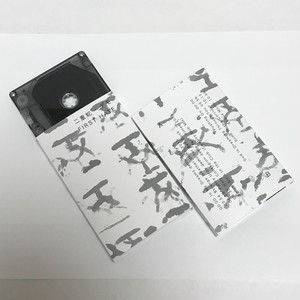 First Hate Japan tour cassette tape