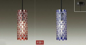 大正モダニズムを感じる切子ガラス模様ガラスセードの和モダンなペンダントライト(y7y55304d)