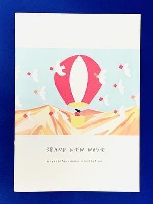 イラスト集「BRAND NEW WAVE」