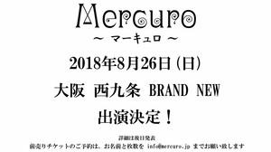 完売★予約特典付き★Mercuro (マーキュロ) 大阪公演 前売りチケット予約