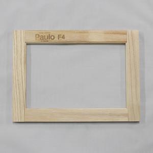 Paulo木枠 F6 サイズ410㎜×318㎜