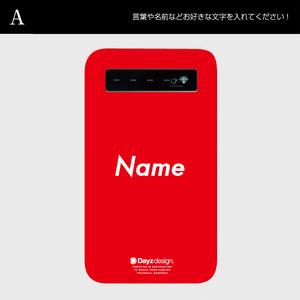 オーダーメイド★モバイルバッテリー★BA002-A