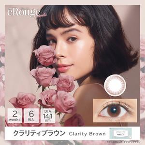 エルージュ ツーウィーク(eRouge 2weeks)《Clarity Brown》クラリティブラウン[6枚入り]