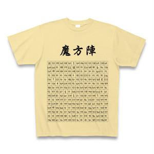 魔方陣Tシャツ15×15(黄色)