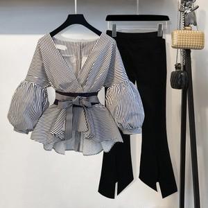 【セット】ファッションランタンスリーブVネックシャツ+パンツ2点セット18457564